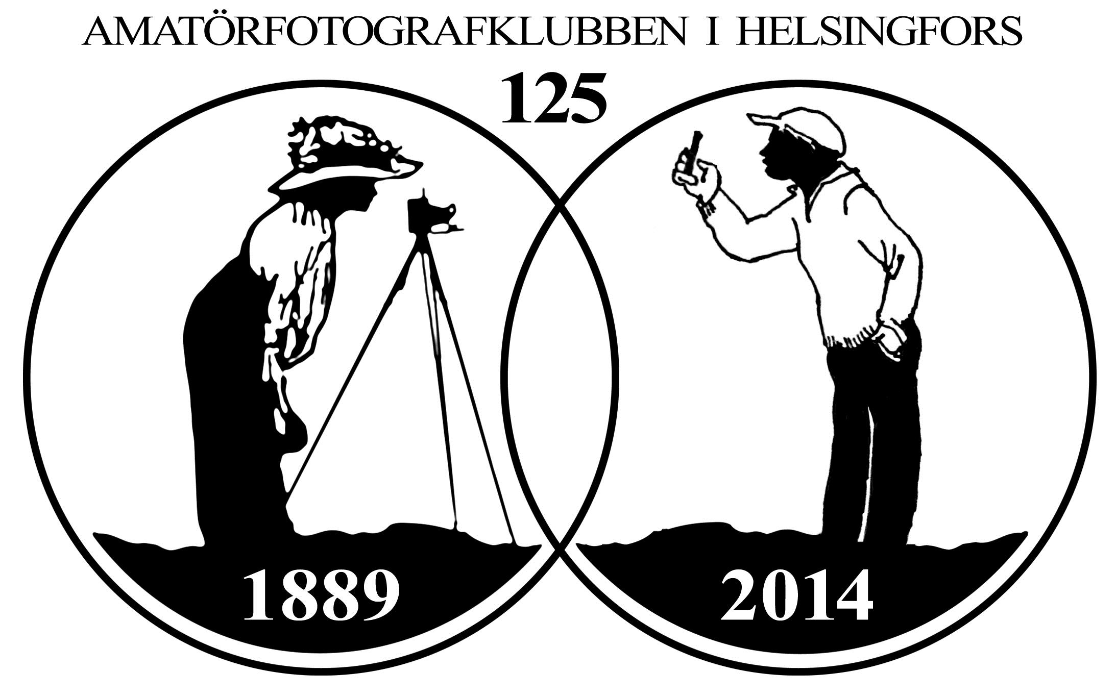 afk125_logo