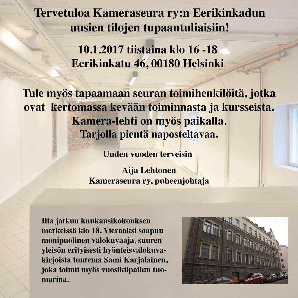 kameraseura_tupaantuliaiset_20170110